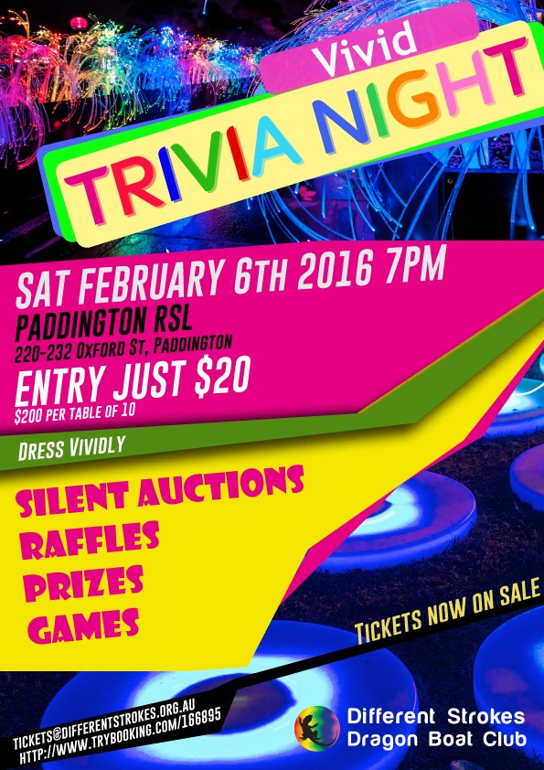ds20trivia20night20201620poster